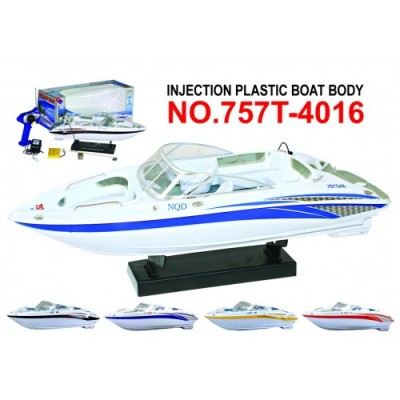 NQD® R/C 1:25 Sea Tour Speed Boat (Black Stripe)