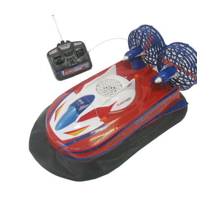 R/C Hover Craft (DARK RED)